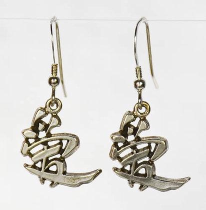 Love Kanji Earrings
