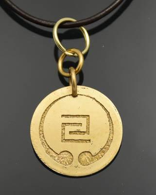 Bronze IOGKF Zipper Pull, Etched