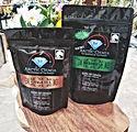 Artic Chaga Tea & Microblend at Harbor Tea & Spice