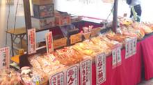 三嶋大社売店前にて出店しております。