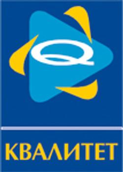 лого квалитет_150