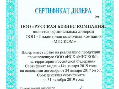 """ООО """"ИСК """"МИСКОМ"""""""