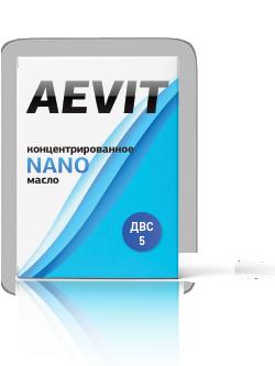Наномасло AEVIT