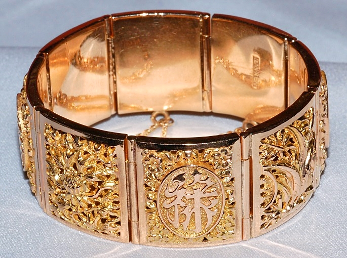 #307 - 18k Gold Bracelet WEB