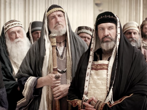 Pharisees Were Insiders With Big Government