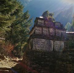 ネパール マニ石