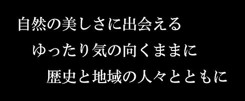 TOPタイトル仮.png