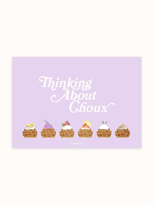 Greeting Card (Lavender Choux)