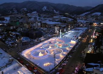 Pyeongchang 2018 Olympics!