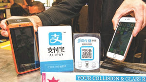 Chinese e-wallets a 'no-brainer' for B C