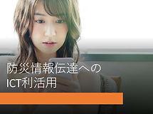 02_01_Webセミナ画像.jpg