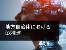 01_01_Webセミナ画像.jpg
