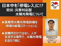 セミナー紹介画像2.jpg