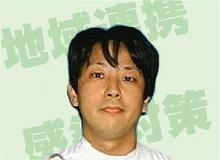 福井大学医学部附属病院 地域医療推進講座 講師 山村 修 様.png