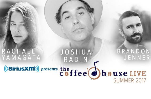 SIRIUS/XM COFFEE HOUSE TOUR