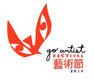 Go_Artist_Logo.png