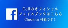 little-snippet-cell-official-facebook.pn