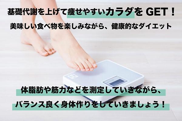 CELL_LP_8.jpg