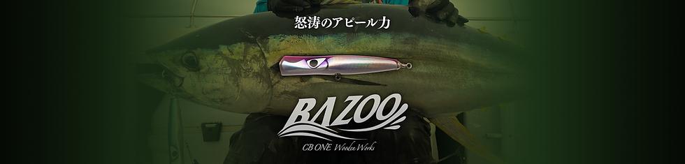 bazoo_image.png