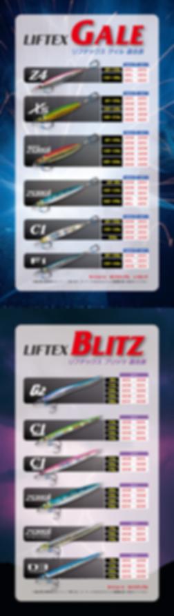 _liftex_chart_web2.png