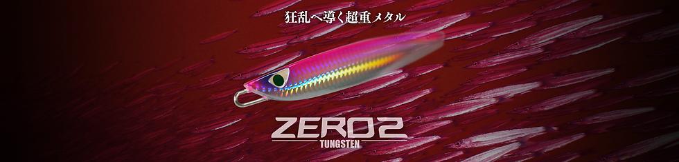 zero2_image.png