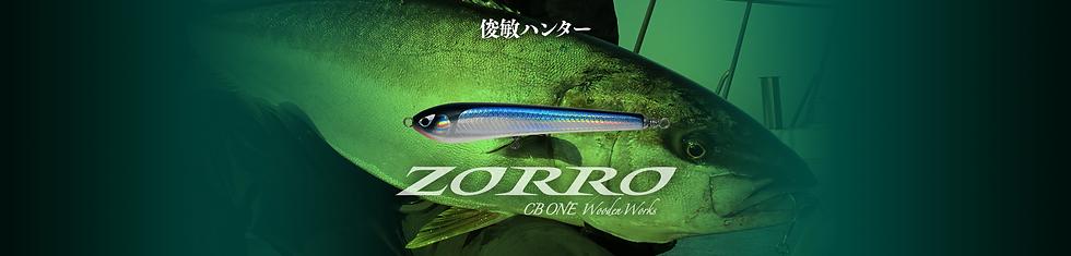 newzorro_image.png