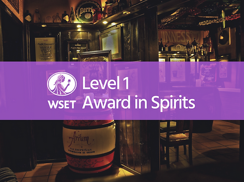 WSET Level 1 Award in Spirits (Online Course)