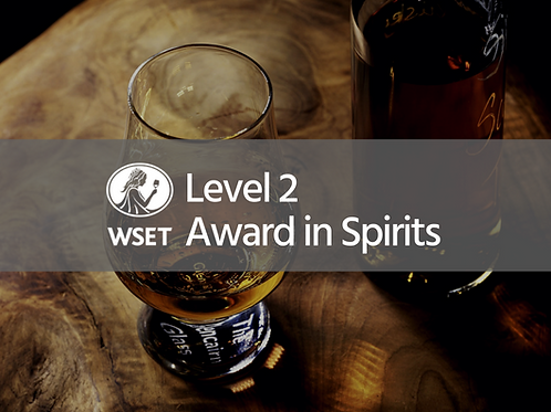 WSET Level 2 Award in Spirits (2-Day Weekend Course)