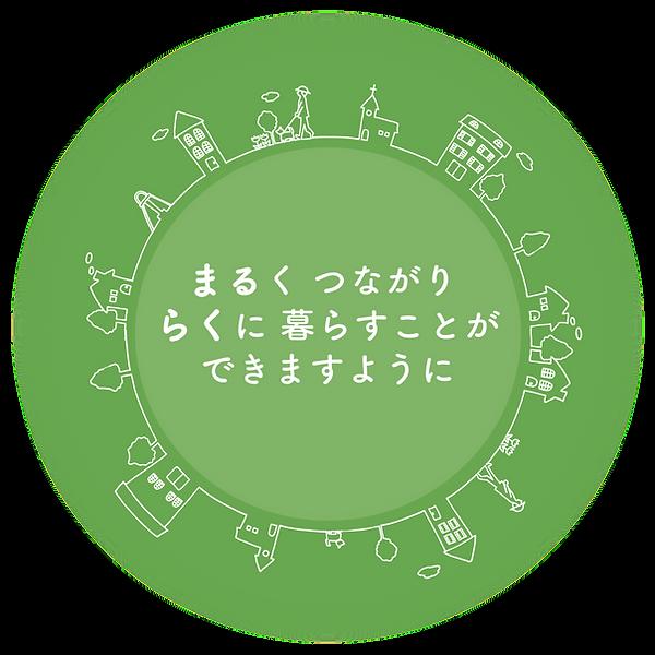 La・まるKu ロゴ 02(円形・ガウスぼかし).png