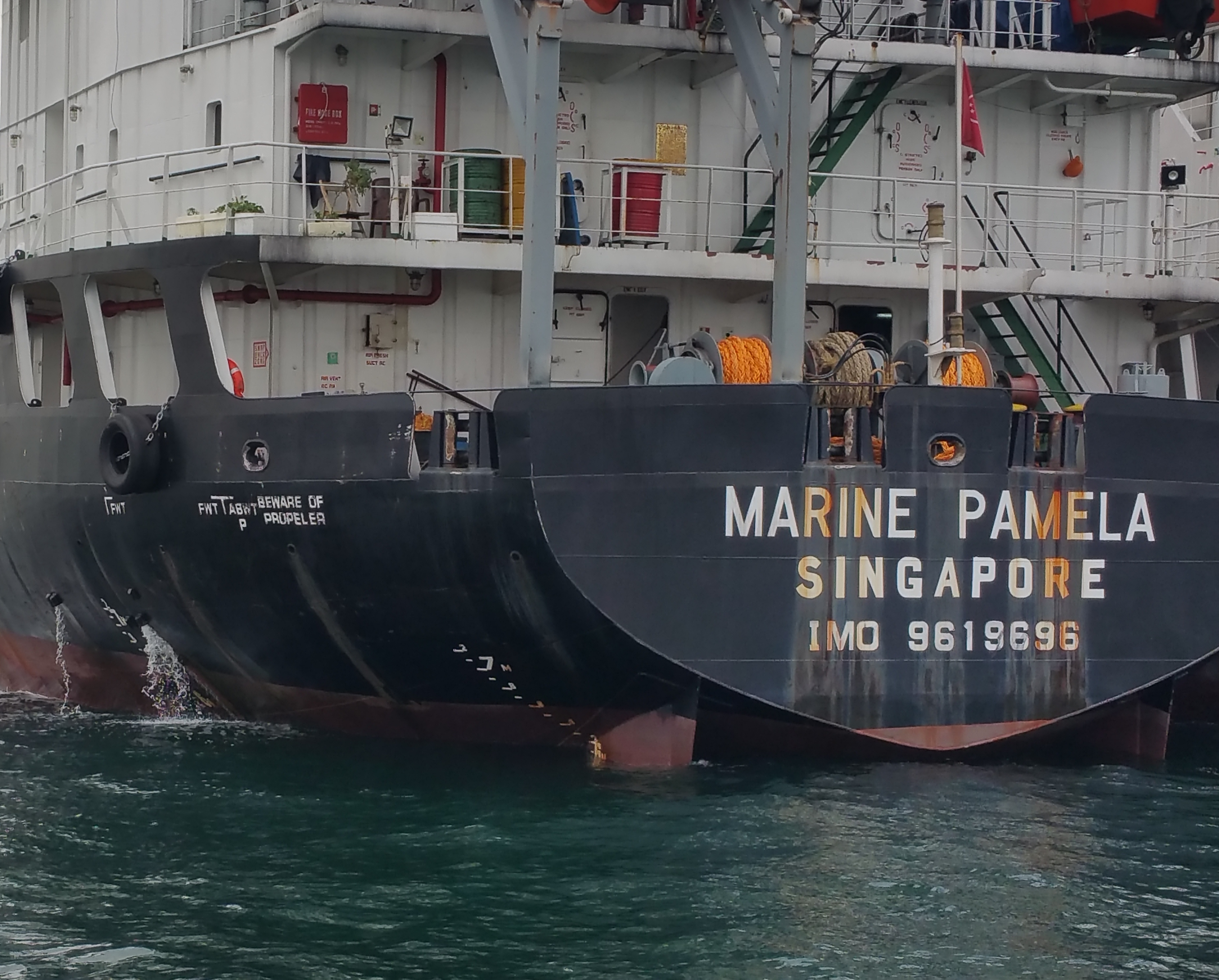 Our fleet | Innovation | Mass Flow Meter MFM | Singapore