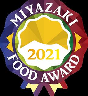 MIYAZAKI FOOD AWARD 2021