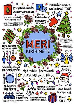Meri Kirihimete - SCC.jpg