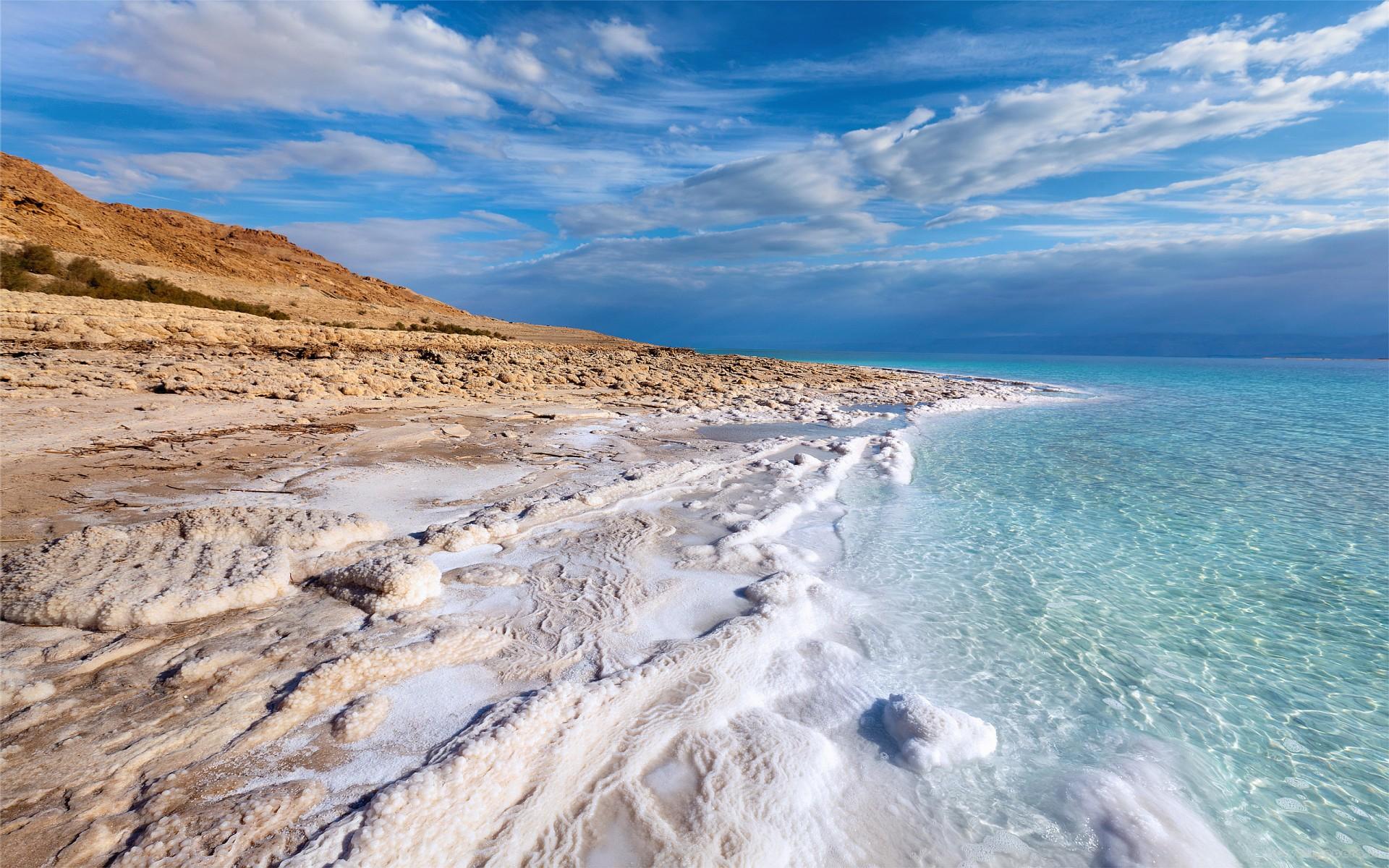 EST Dead sea