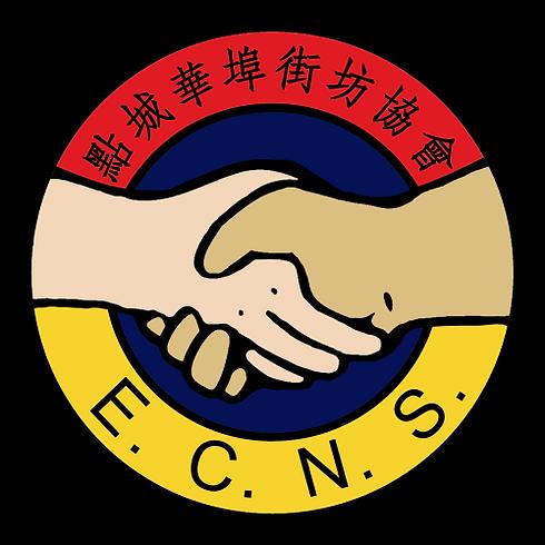 ECNS_half.png