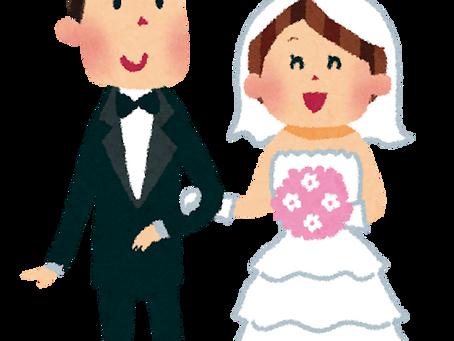 結婚相談所を利用する理由!