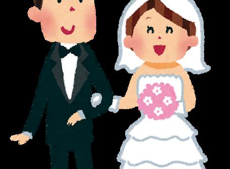 結婚相談所を利用するメリットとデメリット!