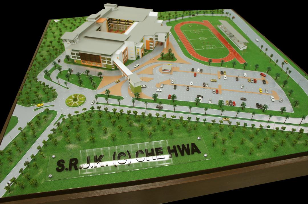 Chee Hwa School.JPG