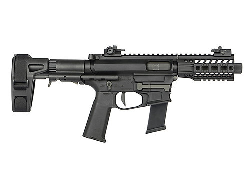 Ares M45X-S with EFCS Gearbox (Retractable Stock with Arm Stabilizing Brace - Bl