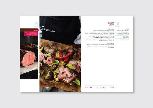 sous vide brochure_2-3.jpg