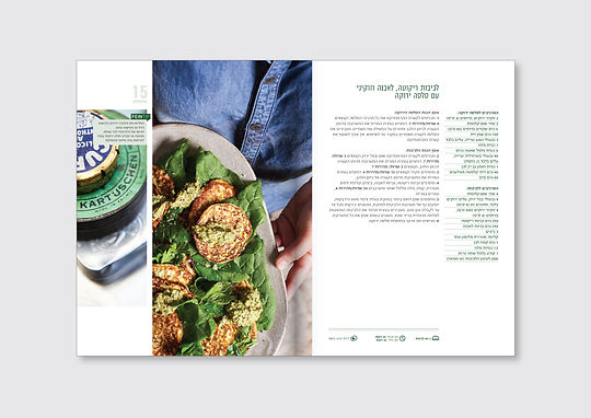 fcb brochure-5.jpg