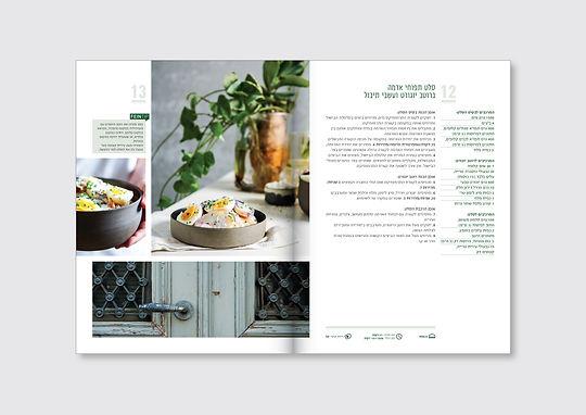fcb brochure-2.jpg