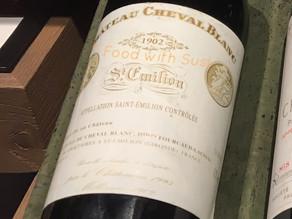 Château Cheval Blanc - St. Emilion Grand Cru ClasséA