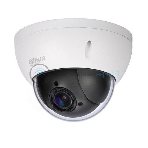 Dahua 2MP 4x PTZ HDCVI kaamera SD22204I-GC