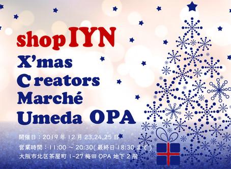 shop IYN X'mas Creators Marché Umeda OPA