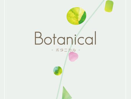 ドローイング展 vol.2『 Botanical 』