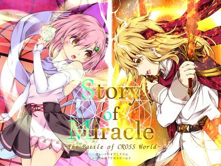 狐羊 ナゴミ『Story of Miracle ~the Battle of CROSS World~』