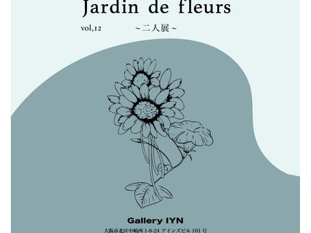 『Jardin de fleurs vol.12』