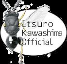 川島逸郎・標本画・生物画