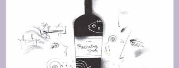 魅惑的な飲み物 440×320㎜ 市村淳一