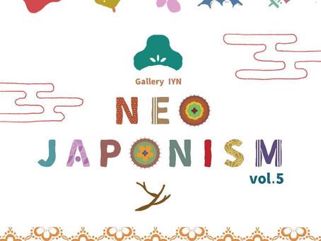 Neo Japonism vol.5